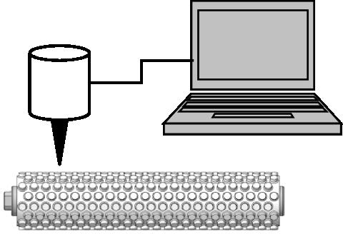 inline monitor